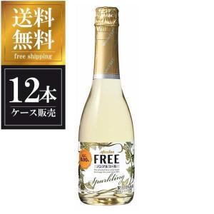 メルシャン フリースパークリング 白 360ml x 12本 送料無料※(本州のみ) [ケース販売] [2ケースまで同梱可能]|yo-sake