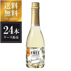 メルシャン フリースパークリング 白 360ml x 24本 送料無料※(本州のみ) [2ケース販売] [2ケースまで同梱可能]|yo-sake