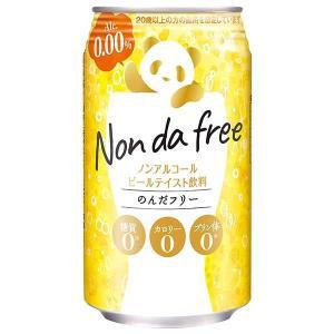 合同 Non da free<のんだフリー>ノンアルコールビールテイスト 缶 350ml x 24本 送料無料※(本州のみ) (ケース販売) (3ケースまで同梱可能)|yo-sake