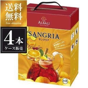 ヴィニャ アルバリ サングリア 3L 3000ml x 4本 送料無料※(本州のみ) (ケース販売) (スペイン/赤ワイン) yo-sake