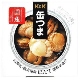 缶つまプレミアム 北海道ほたて 燻製油漬け 55g (KK 国分)|yo-sake