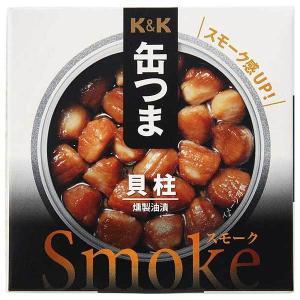 缶つまSmoke 貝柱 50g (KK 国分)|yo-sake