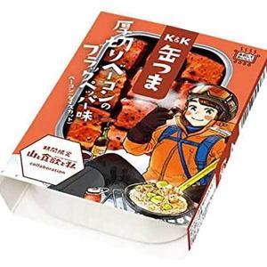 缶つまレストラン 厚切りベーコン プレーン 105g (KK 国分)|yo-sake