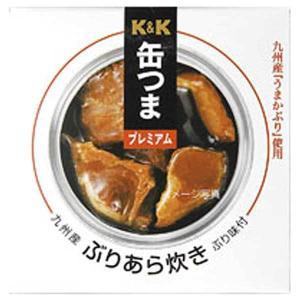 缶つまプレミアム 九州ぶりあら炊き 150g (KK 国分)|yo-sake