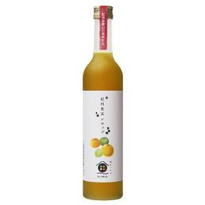 紀州果実シロップ 500ml (中野BC/和歌山県)|yo-sake