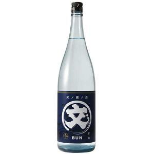 日本酒 吟醸 文 1.8L 1800ml (中野BC/和歌山県) yo-sake