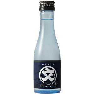 日本酒 吟醸 文 180ml (中野BC/和歌山県) yo-sake
