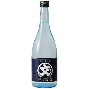 日本酒 吟醸 文 720ml (中野BC/和歌山県) yo-sake
