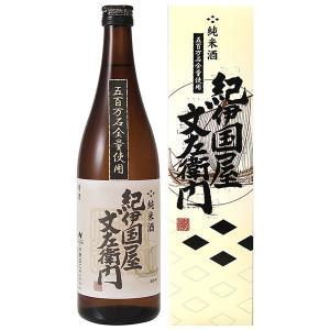 紀伊国屋文左衛門 五百万石 KBG-11 720ml (中野BC/和歌山県)|yo-sake