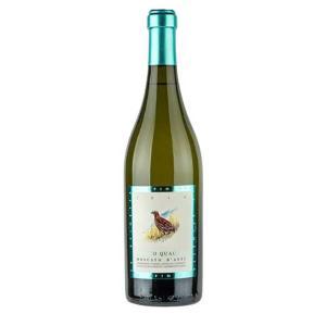 ラ スピネッタ モスカートダスティ ブリッコクワリア 750ml (モンテ/イタリア/スパークリングワイン006621) 送料無料※(本州のみ) yo-sake