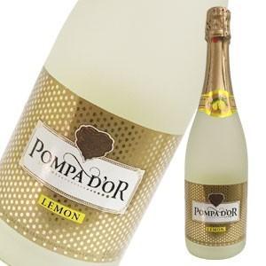 ポンパドール レモン 750ml x 12本 送料無料※(本州のみ) [ケース販売][スペイン/スパークリング/フルーツ/POMPA D'OR]|yo-sake