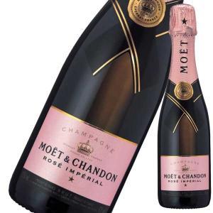 シャンパン モエ エ シャンドン ブリュット アンペリアル ロゼ ハーフ 375ml 正規品 champagne wine|yo-sake