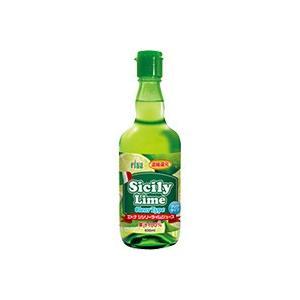 エトナ シシリーライムジュース 100%濃縮 600ml クリアータイプ|yo-sake