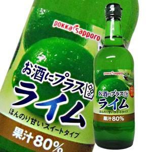 ポッカ お酒にプラス ライム 540ml|yo-sake