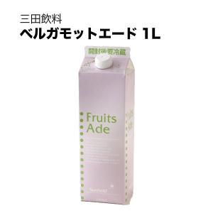 三田飲料 ベルガモットエード 1L 1000ml (三田飲料) yo-sake