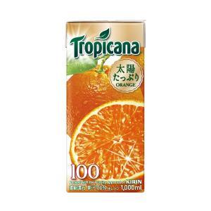 キリン トロピカーナ オレンジ 1L 1000ml|yo-sake