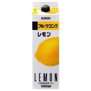 キリン フルーツコンク レモン 1L 1000ml yo-sake