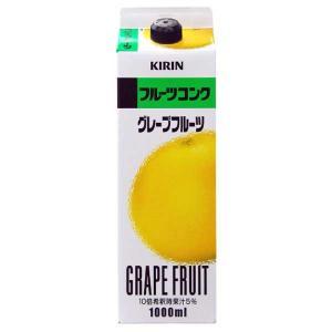 キリン フルーツコンク グレープフルーツ 1L 1000ml yo-sake