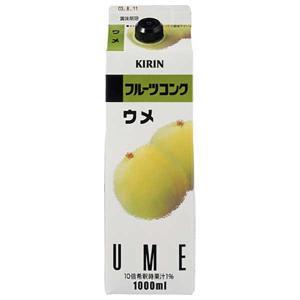 キリン フルーツコンク ウメ 1L 1000ml 1000ml yo-sake