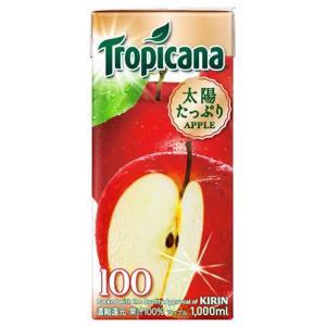 キリン トロピカーナ アップル 1L 1000ml|yo-sake