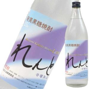 焼酎 黒糖焼酎 れんと 25度 900ml (瓶)(奄美開運酒造/鹿児島県)|yo-sake