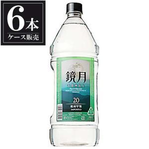 サントリー 鏡月 甲類焼酎 20度 2.7L 2700ml x 6本 (ケース販売)|yo-sake