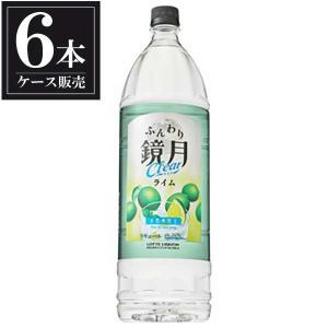 サントリー ふんわり鏡月 ライム 1.8L 1800ml x 6本 (ケース販売)|yo-sake