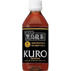 サントリー 黒烏龍茶 350ml x 24本 (ケース販売)(2ケースまで同梱可能) yo-sake