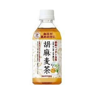 サントリー 胡麻麦茶 ペット 350ml x 24本 (ケース販売) (3ケースまで同梱可能)|yo-sake