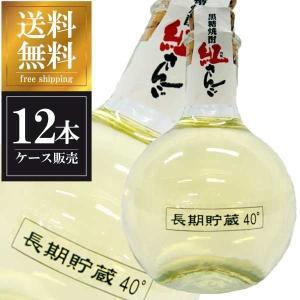 紅さんご 黒糖焼酎 40度 180ml x 12本 送料無料 (瓶)(ケース販売)(奄美開運酒造/鹿児島県)|yo-sake