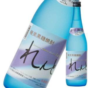 焼酎 黒糖焼酎 れんと 25度 720ml (瓶)(奄美開運酒造/鹿児島県)|yo-sake