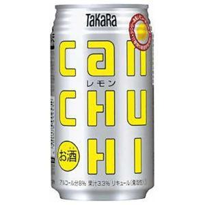 タカラ canチューハイ レモン 350ml x 24本 (ケース販売) あすつく対応 (2ケースまで同梱可能)|yo-sake