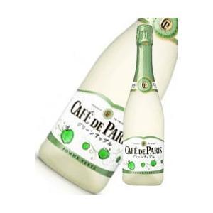 カフェドパリ グリーンアップル 750ml x 12本 送料無料※(本州のみ) [2ケース販売][フランス/フルーツ スパークリング/Caf? de Paris] yo-sake