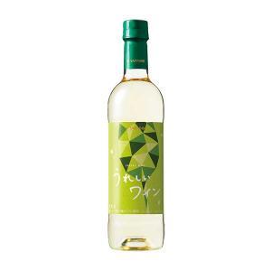 サッポロ うれしいワイン 白 [PET] 720ml x 12本[ケース販売] 送料無料※(本州のみ...