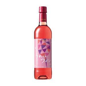 サッポロ うれしいワイン ロゼ [PET] 720ml x 12本[ケース販売][サッポロ/日本/岡...