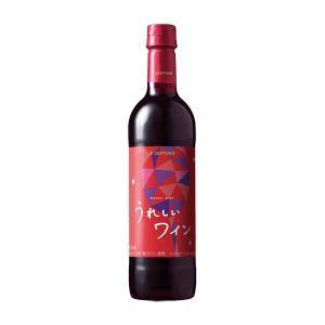 サッポロ うれしいワイン 赤 [PET] 720ml x 12本[ケース販売] 送料無料※(本州のみ...