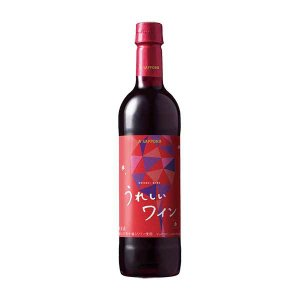 サッポロ うれしいワイン 赤 [PET] 720ml x 12本[ケース販売][サッポロ/日本/岡山...