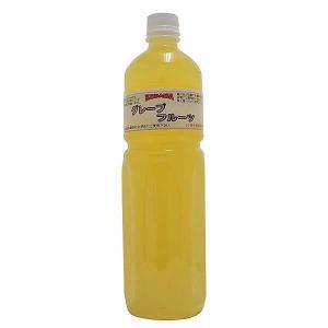 コダマ 原液 グレープフルーツ サワー 1L 1000ml(コダマ飲料)|yo-sake