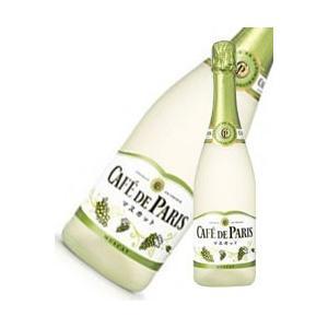 カフェドパリ マスカット 750ml x 12本 送料無料※(本州のみ) [2ケース販売][フランス/フルーツ スパークリング/Caf? de Paris] yo-sake