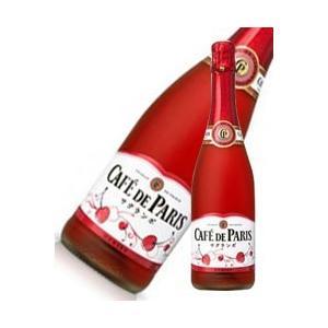 カフェドパリ さくらんぼ 750ml x 12本 送料無料※(本州のみ) [2ケース販売] [フランス/フルーツ スパークリング/Cafe de Paris] yo-sake