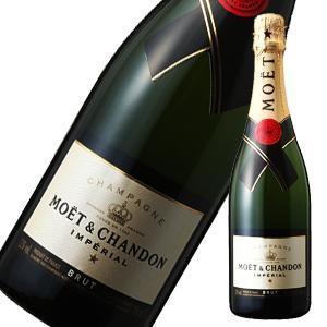 シャンパン モエ シャンドン ブリュット アンペリアル クォーター 200ml 正規品 champagne wine|yo-sake
