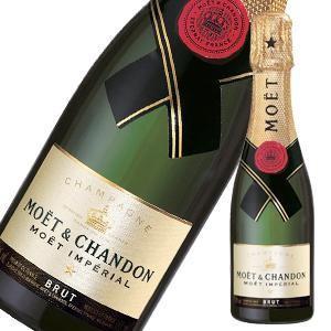 シャンパン モエ シャンドン ブリュット アンペリアル ハーフ 正規品 champagne wine|yo-sake