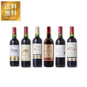 ワインセット ボルドー トリプル金賞受賞 赤ワイン6本セット 金賞総数18個 送料無料※(本州のみ)  あすつく|yo-sake