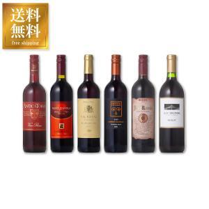ワインセット デイリーワイン赤 6本セット 送料無料※(本州のみ) あすつく (ケース販売)|yo-sake