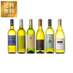 ワインセット デイリーワイン 白 6本セット 送料無料※(本州のみ) (ケース販売)|yo-sake