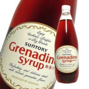 サントリー グレナデンシロップ 780ml|yo-sake