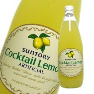 サントリー カクテルレモン 780ml|yo-sake