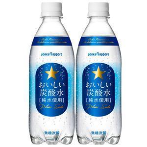 サッポロ おいしい炭酸水 500ml x 48本 [2ケース販売] あすつく[ポッカサッポロ]|yo-sake