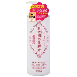 菊正宗 日本酒の化粧水 500ml|yo-sake