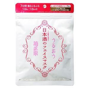 菊正宗 日本酒のフェイスマスク 7枚入|yo-sake